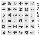 arrowheads icons. vector arrow...