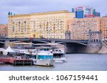 moscow  russia   april  08 ... | Shutterstock . vector #1067159441