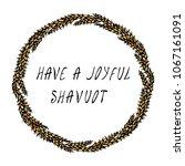 jewish holiday have a joyful... | Shutterstock .eps vector #1067161091