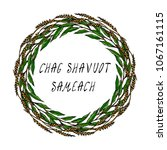 jewish holiday chag shavuot... | Shutterstock .eps vector #1067161115