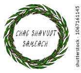 jewish holiday chag shavuot... | Shutterstock .eps vector #1067161145