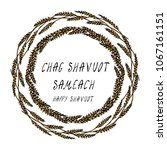 jewish holiday chag shavuot... | Shutterstock .eps vector #1067161151