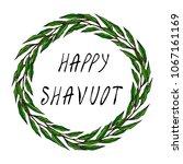 jewish holiday happy shavuot... | Shutterstock .eps vector #1067161169