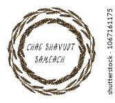 jewish holiday chag shavuot... | Shutterstock .eps vector #1067161175