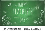 creative abstract  banner or... | Shutterstock .eps vector #1067163827