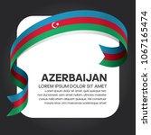azerbaijan flag background | Shutterstock .eps vector #1067165474