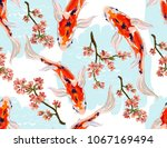 seamless vector floral pattern... | Shutterstock .eps vector #1067169494