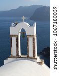 Small photo of Greek church bell arch, overlooking the sea