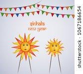 illustration of sri lanka new... | Shutterstock .eps vector #1067186654