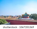 imperial palace imperial palace ... | Shutterstock . vector #1067201369