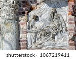 Small photo of Plaster bas-relief on the wall of the Kitchen-ruin pavilion by Giacomo Quarenghi who imitated a ruined edifice from the ancient world with fragments of original ancient buildings. Catherine Park.