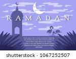 ramadan greeting with camel ... | Shutterstock .eps vector #1067252507