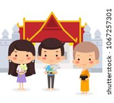buddhist are standing offering... | Shutterstock .eps vector #1067257301