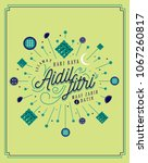 hari raya greetings template... | Shutterstock .eps vector #1067260817