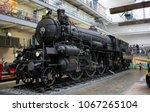 prague  czech republic  ...   Shutterstock . vector #1067265104