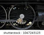 prague  czech republic  ...   Shutterstock . vector #1067265125