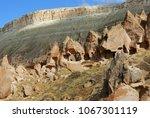 view of cappadocia. turkey.... | Shutterstock . vector #1067301119