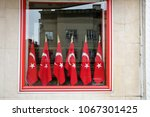 red flags of the turkish... | Shutterstock . vector #1067301425