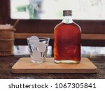 cold brew coffee bottom and... | Shutterstock . vector #1067305841
