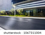 the road next to the office | Shutterstock . vector #1067311004
