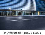 the road next to the office | Shutterstock . vector #1067311031