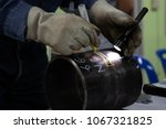 welding inspection of welded... | Shutterstock . vector #1067321825