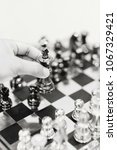 the competition of chess game... | Shutterstock . vector #1067329421