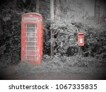Red Postbox And Telephone Box