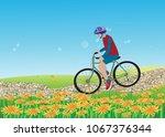a teenage boy with a helmet... | Shutterstock .eps vector #1067376344