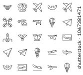 thin line icon set   fly ticket ... | Shutterstock .eps vector #1067381471