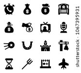 solid vector icon set   phone...