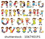 illustration of alphabets in... | Shutterstock .eps vector #106740191