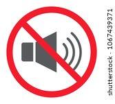 no sound glyph icon ...   Shutterstock .eps vector #1067439371