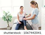 modern rehabilitation... | Shutterstock . vector #1067442041