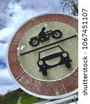 vintage prohibition sign | Shutterstock . vector #1067451107