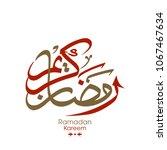illustration of ramadan kareem... | Shutterstock .eps vector #1067467634