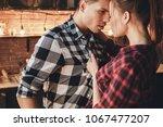 passion  sex  love concept.... | Shutterstock . vector #1067477207