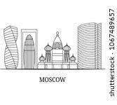 landscape city silhouette | Shutterstock .eps vector #1067489657