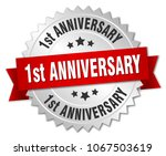 1st anniversary round isolated... | Shutterstock .eps vector #1067503619