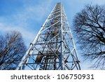 Metallic panoramic Branca tower on blue sky, Sempione park, Milan, Lombardy, Italy - stock photo
