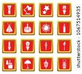 light source icons set vector... | Shutterstock .eps vector #1067514935