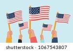 vector cartoon illustration of... | Shutterstock .eps vector #1067543807