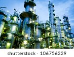 Column Tower In Petrochemical...