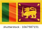realistic waving flag of the... | Shutterstock .eps vector #1067587151