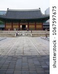 Small photo of Seoul, Korea. Sept. 10, 2016 : Junghwajeon Hall is a place where major national rituals are held due to the power failure at Deoksugung Palace.