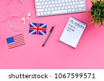 learn new english vocabulary.... | Shutterstock . vector #1067599571
