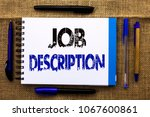 conceptual hand writing showing ... | Shutterstock . vector #1067600861