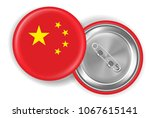 china flag round steel pin... | Shutterstock .eps vector #1067615141
