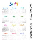 plain wall calendar 2019 year ... | Shutterstock .eps vector #1067626991