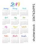 plain wall calendar 2019 year ... | Shutterstock .eps vector #1067626991